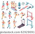 Jogging Running Fitness Icons  62929091
