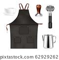 Barista Equipment Realistic Set 62929262