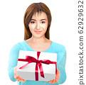 선물 여성 62929632