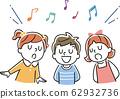 插图素材:孩子们唱歌 62932736