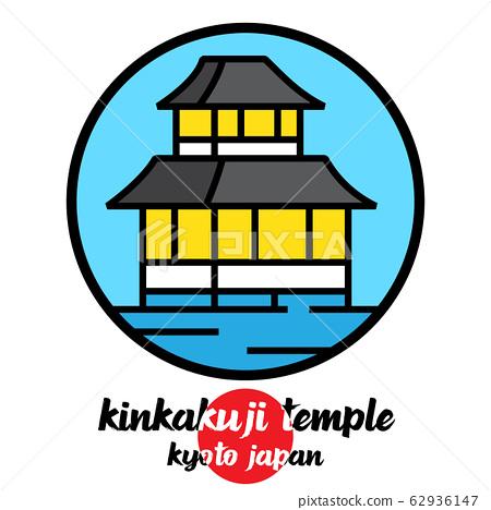 Circle icon kinkakuji temple. vector illustration 62936147