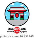 Circle icon Kaminari mon. vector illustration 62936149