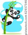 Panda hanging on bamboo smiling and waving. 62937346