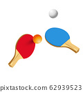 Red and Blue table tennis rackets and ping-pong ball isolated on white background. 62939523