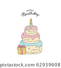 Pink cake with candles. Anniversary celebration. Vector for design t-shirts typography cards and posters. 62939608
