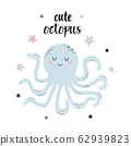 card with cute octopus isolated on white 62939823