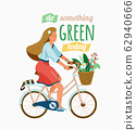Ecology poster for eco friendly lifestyle. Stylish girl ride on bike with plant and flower in front basket. Motivational quote text. Do something green today. Vector illustration isolated on white 62940666