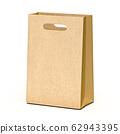 Brown paper carry bag 3D 62943395