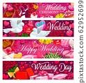 Happy wedding day, marriage ceremony invitation 62952699