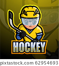 Hockey mascot esport logo design 62954693
