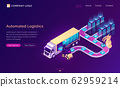 Automated logistics isometric landing page banner 62959214