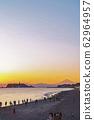 [Kanagawa Prefecture] Shonan at dusk 62964957