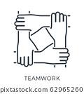 Teamwork or Hands Friends 62965260