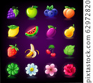 Colorful fruit and flowers slots icon set for casino slot machine, gambling games, icons for mobile arcade and puzzle games vector 62972820