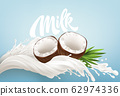 Realistic Bursts of Milk and Coconuts on a Blue Background. Milk Handwriting Lettering Calligraphy Lettering. Vector illustration 62974336