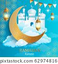 Ramadan Kareem greeting card. 62974816