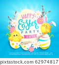 Happy easter party invitation card. 62974817