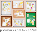 Office wall board pined stickers vector to-do planner pined on board illustration isolated officeplace stikers with bisiness notes text. Yellow, white paper message notebook sheet 62977749