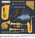 Musical wind brass tube instruments isolated on background. Blow blare studio acoustic shiny musician brass equipment. Orchestra trumpet tube sound metal woodwind tool 62977774
