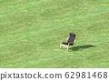잔디와 의자 62981468