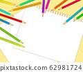 彩色铅笔和绘图纸插图背景 62981724
