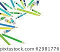 Illustration background of various art supplies 62981776