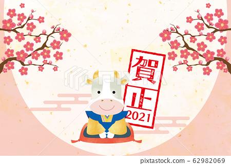 新年賀卡:新年賀卡2021年2021年牛年牛年樣式日式和風日式日本模板新年賀卡 62982069
