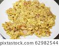Fried rice 62982544