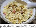 Fried rice 62982545