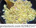 Fried rice 62982547