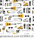 Vector seamless pattern with isolated elements in yellow, white, black colors. Modern endless texture. Forever young. Boots, flashlight, guitar, sleeping bag, compass, radio, fishing rod, camera 62988315