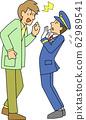 Passenger complaints and station staff 62989541
