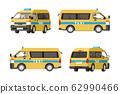One box, taxi, large, illustration, set 62990466