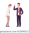 Rude Boss Threatening and Yelling to Male Office Worker, Frightened Employee Shocked by Furious Manager, Stressful Working Environment Flat Vector Illustration 62994813