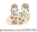 Family 62995385