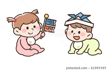 Children's Day (baby boys and girls) 62995495