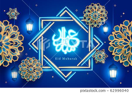 Glowing Ramadan Kareem islamic festival with paper graphic of geometric art. 62996040