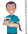 Man Save Ferret Illustration 62996663