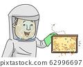 Man Honey Collector Illustration 62996697