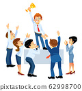 Teamwork concept. Business crowd applauding supporting and praising man at the top. Concepts for business research, strategic management, finance, team triumph, working break. Vector illustration 62998700