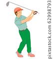 Golf players (seamless) 62998793