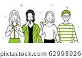 男女排隊的插圖 62998926