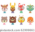 Set of cute funny little animals.. 62999661