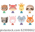 Set of cute funny little animals.. 62999662