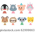 Set of cute funny little animals.. 62999663