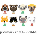 Set of cute funny little animals.. 62999664