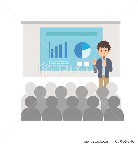 研討會培訓幻燈片演示插圖 63005646