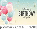 Color Glossy Happy Birthday Balloons Banner 63009209