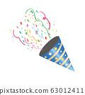 크래커 파랑 축하 파티 63012411