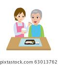 Elderly person, facility, staff, caregiver, illustration 63013762